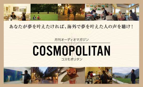 back_cosmo-07